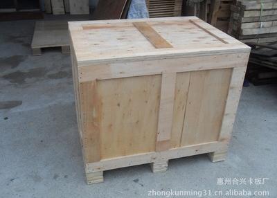 惠州免熏蒸木箱