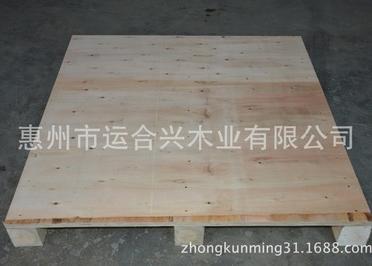 東莞木卡板、木棧板、木托盤